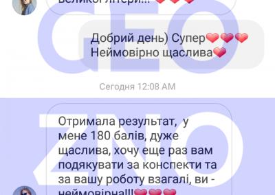 Screenshot_20190622-124001