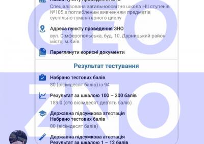 Screenshot_20190622-124044