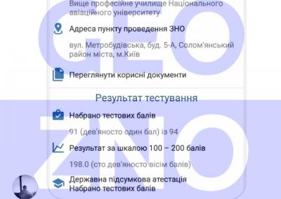 Screenshot_20190622-124144
