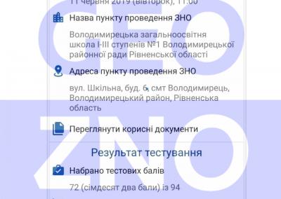 Screenshot_20190622-181040
