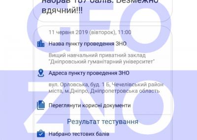 Screenshot_20190622-181243