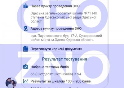Screenshot_20190622-181339