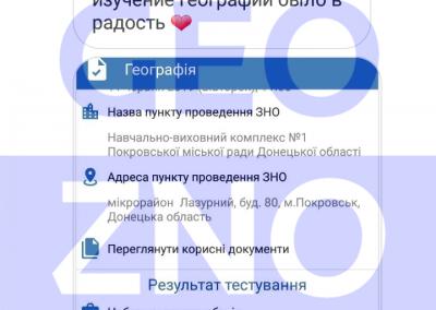 Screenshot_20190622-181425