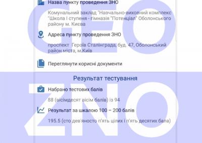 Screenshot_20190622-181749