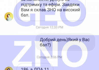 Screenshot_20190622-181827