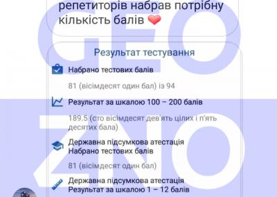 Screenshot_20190622-181956