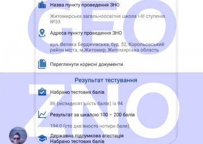 Screenshot_20190622-182007
