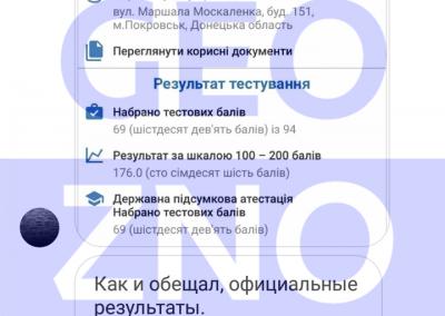 Screenshot_20190622-182120