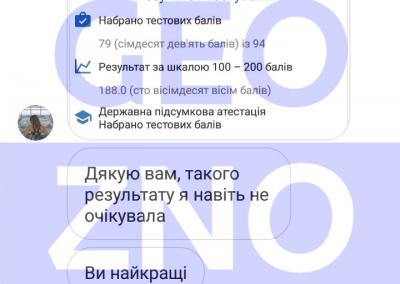 Screenshot_20190622-182234