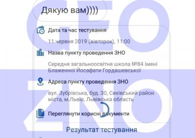 Screenshot_20190622-182256