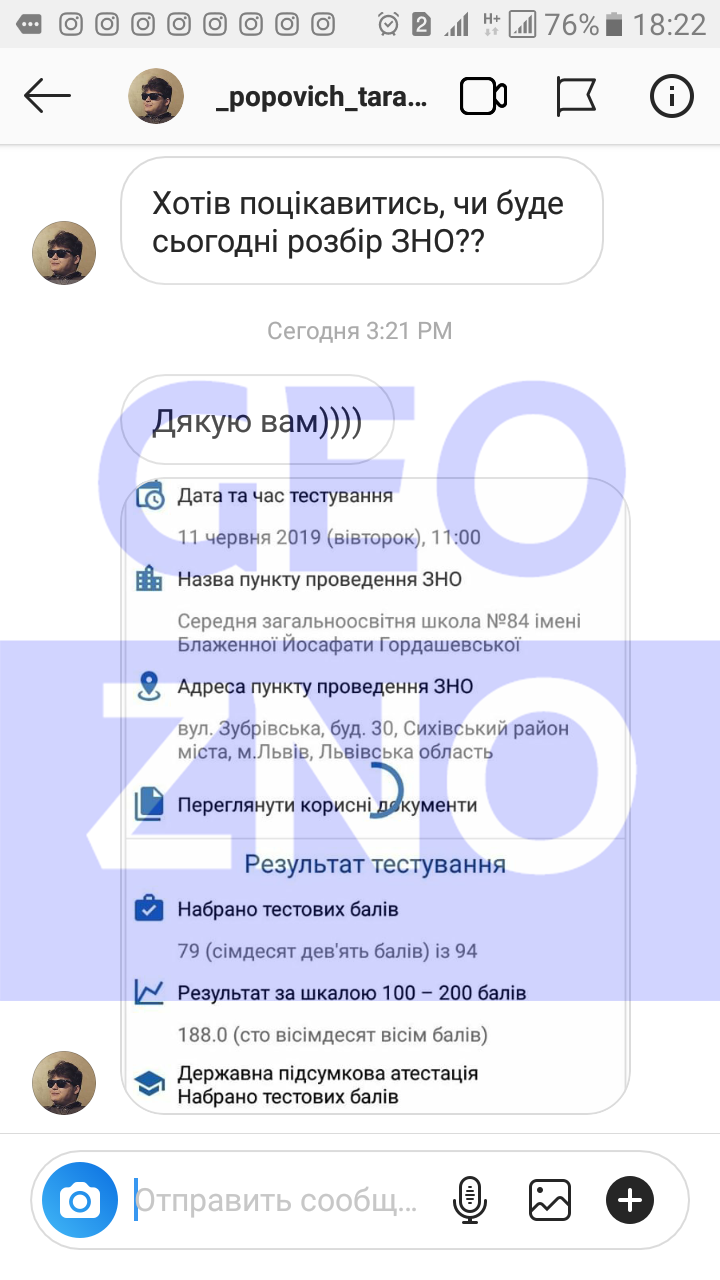 Screenshot_20190622-182256