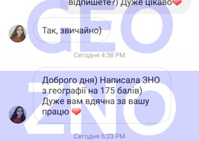 Screenshot_20190622-182345