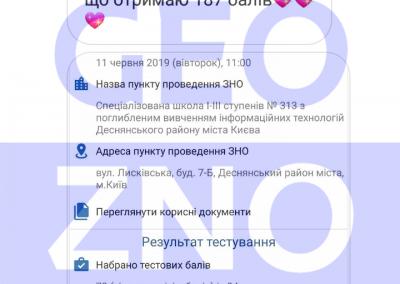 Screenshot_20190624-080741