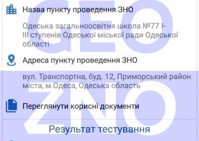 Screenshot_20190624-150059