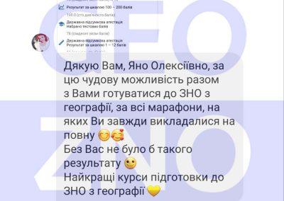 190_3